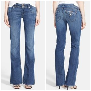 Hudson lightly distressed bootcut jeans sz 28